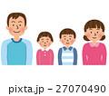 家族 4人家族 ファミリーのイラスト 27070490