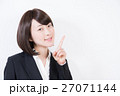 ビジネス 女性 27071144