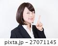 ビジネス 女性 27071145