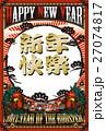 2017年賀状テンプレート「酉と松」 新年快樂 添え書きスペース空き ハガキ縦向き 27074817