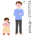 虐待を受け泣く少女 27077714