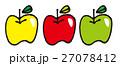 りんご 林檎 果物のイラスト 27078412