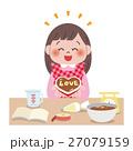 バレンタイン 手作り  27079159