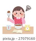バレンタイン 手作り 人物のイラスト 27079160