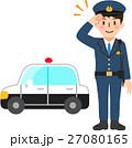 警察官 敬礼 パトカーのイラスト 27080165