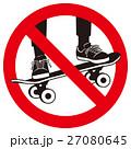 スケートボード禁止マーク2色 27080645