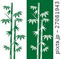 竹のシルエット 27081943