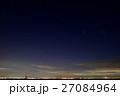 海ほたるから望む東京湾の夜景G 27084964