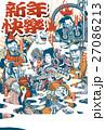 2017年賀状テンプレート「ちょっとヘンな七福神」新年快樂 添え書きスペース空き ハガキ縦向き 27086213