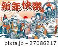 鶏 ベクター 年賀状のイラスト 27086217