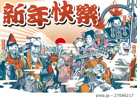 2017年賀状テンプレート「ちょっとヘンな七福神」新年快樂 添え書きスペース空き ハガキ横向き 27086217