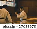 martial artist 27086975