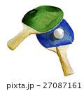 ボール 玉 球のイラスト 27087161