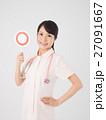 マルのプレートを持つ看護師 27091667