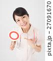 マルのプレートを持つ看護師 27091670