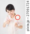 マルのプレートを持つ看護師 27091724
