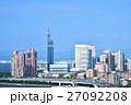都市風景 福岡市の高層ビル群 27092208