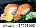 寿司 すし お寿司の写真 27093003