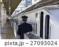 新横浜駅 新幹線の発車風景 27093024