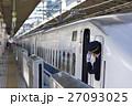 新横浜駅 新幹線の発車風景 27093025