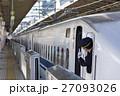新横浜駅 新幹線の発車風景 27093026
