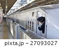 新横浜駅 新幹線の発車風景 27093027