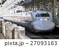 東海道新幹線 新横浜駅 27093163
