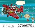 航空機 飛行機 クリスマスのイラスト 27095751