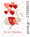 Valentine rabbit flying on heart shaped baloons 27098025