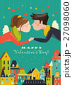 Couple in love celebrating Valentines Day 27098060
