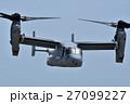 米海兵隊の輸送機オスプレイ 27099227