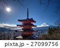 富士山 新倉浅間神社 神社の写真 27099756