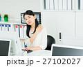 ビジネスウーマン 人物 女性の写真 27102027