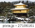 金閣寺の雪景色 27106161