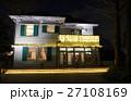 エリスマン邸のライトアップ 27108169