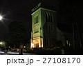 山手聖公会の夜景 27108170