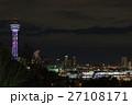 港の見える丘公園からの夜景 27108171