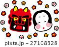 節分 鬼とお多福 梅の花 27108328