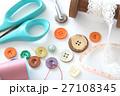 裁縫用具 27108345