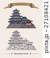 Japan Hirashiros Matsumoto castle exterior view 27108421