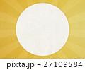 初日の出 太陽 和風のイラスト 27109584