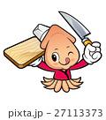 イカ キャラクター 文字のイラスト 27113373