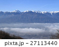 冬の安曇野 雲海に浮かぶ北アルプス常念山脈 27113440