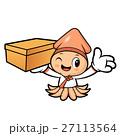 BOX ボックス イカのイラスト 27113564