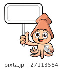 イカ キャラクター 文字のイラスト 27113584