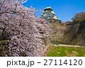 春爛漫の大阪城 27114120