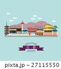 京都の町並みのイラスト 27115550