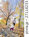 家族 公園 秋の写真 27118233