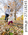 家族 公園 秋の写真 27118245
