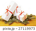 patch of white gift boxes with red ribbon 27119973
